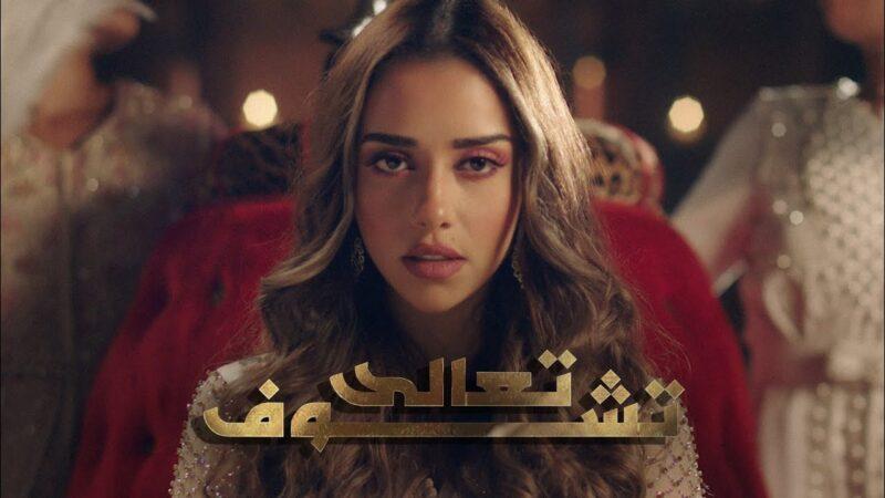 بلقيس تؤجل أغنيتها المغربية بسبب كورونا