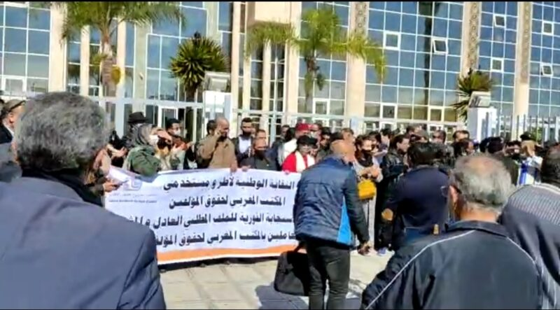 بالفيديو.. مكتب حقوق المؤلف في احتجاج 'فني' أمام وزارة الثقافة بالرباط