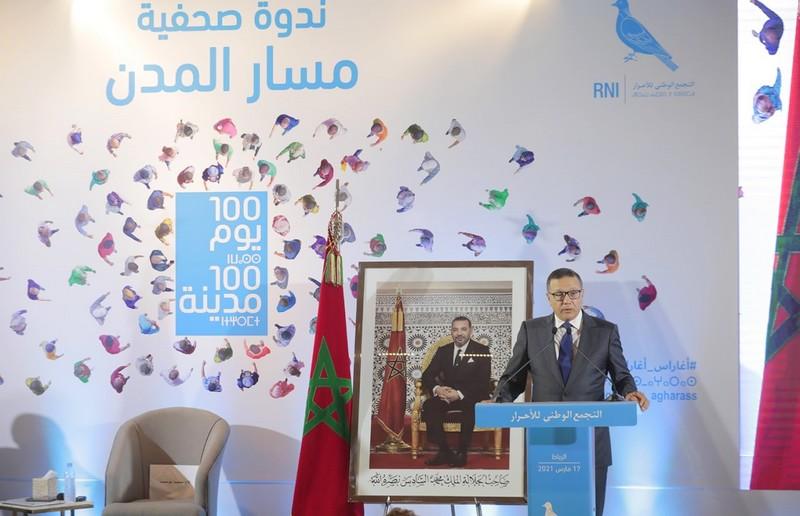 الـRNI: غالبية المغاربة متأثرون بواقع الصحة.. ويطلبون تعليماً عمومياً بجودة عالية