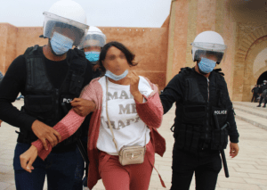 محاكمة أستاذة متعاقدة اتهمت أمنيين بالتحرش بها خلال إحتجاجات الرباط