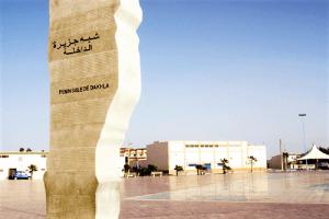 الداخلة ضيف شرف تل أبيب بالمنتدى الاقتصادي المغربي ـ الاسرائيلي