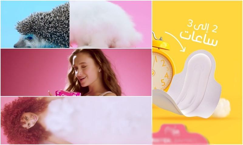 (فيديو) إشهار لفوطة صحية يإيحاءات جنسية على التلفزيون الرسمي يثير غضب مغاربة