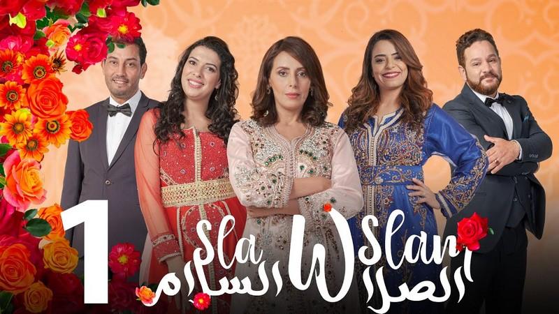 'تقليل الاحترام' يجر غضب عدول المغرب ضد مسلسل على القناة الأولى