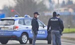 """الشرطة الإيطالية تعتقل إماماً مغربياً بتهمة نشر """"الدعاية الإرهابية"""""""