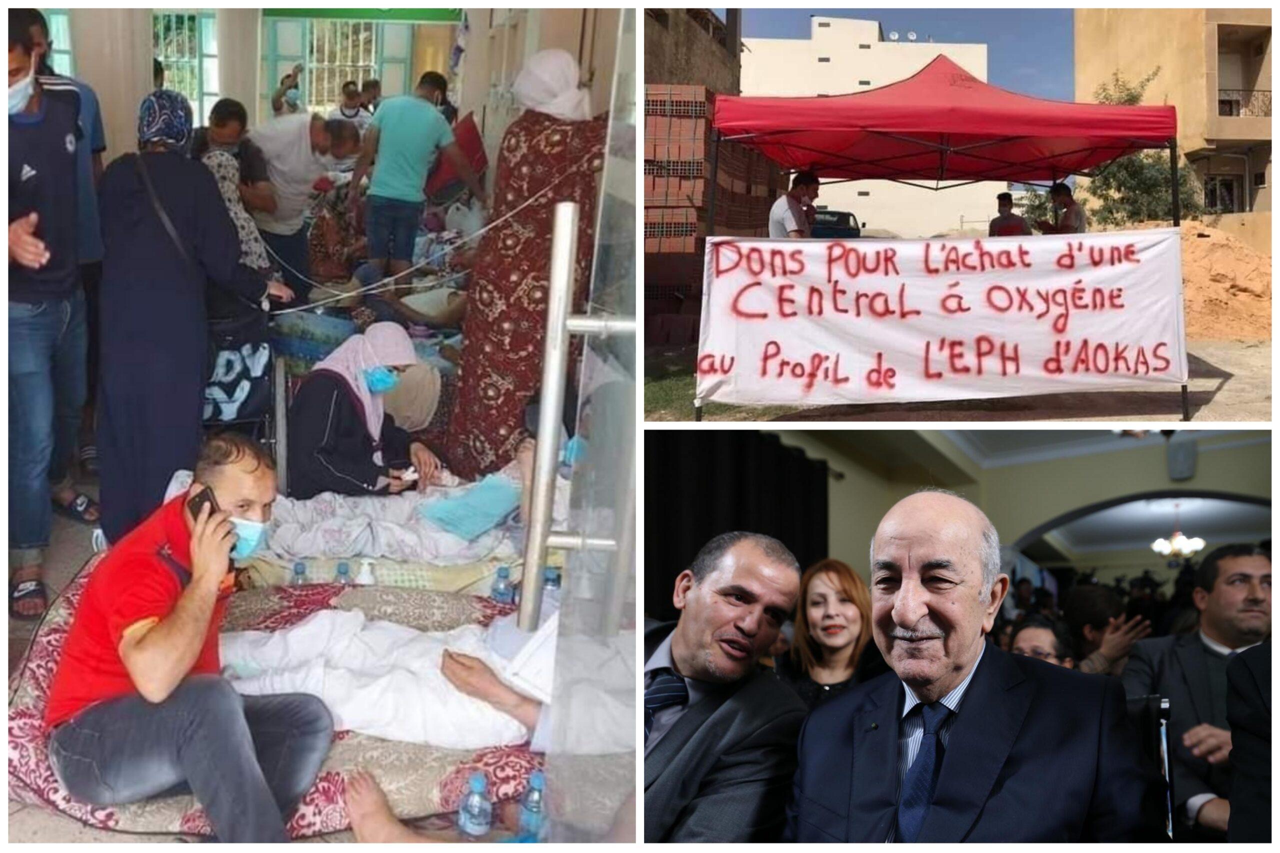 أمام عجز نظام تبون.. فنانون ومواطنون جزائريون يتبرعون لإنقاذ ضحايا كورونا