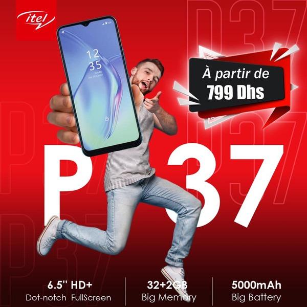 إطلاق Itel P37 بخصائص مبتكرة جديدة بالمغرب