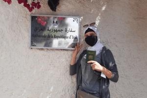 بعد 38 عاما من الفراق.. مواقع التواصل الاجتماعي تلم شمل مغربية بوالدها العراقي