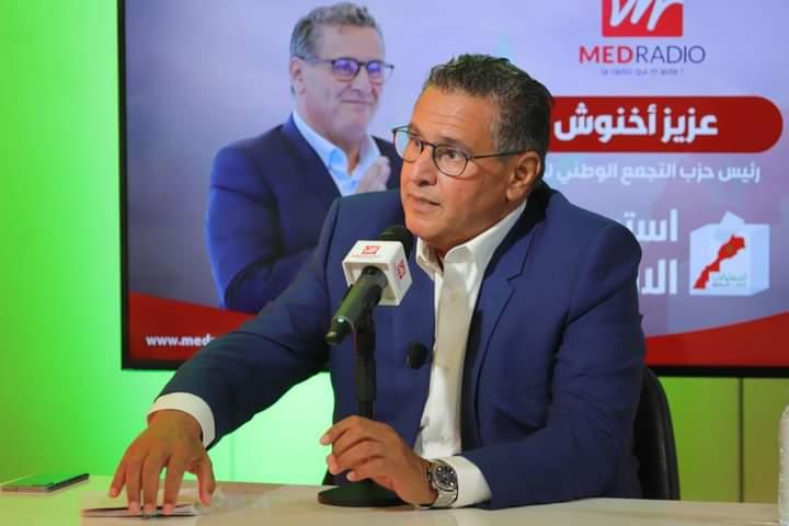 أخنوش يرد بقوة على الأزمي: مصير رئاسة الحكومة ليس بيدك بل بيد المغاربة يوم 8 شتنبر