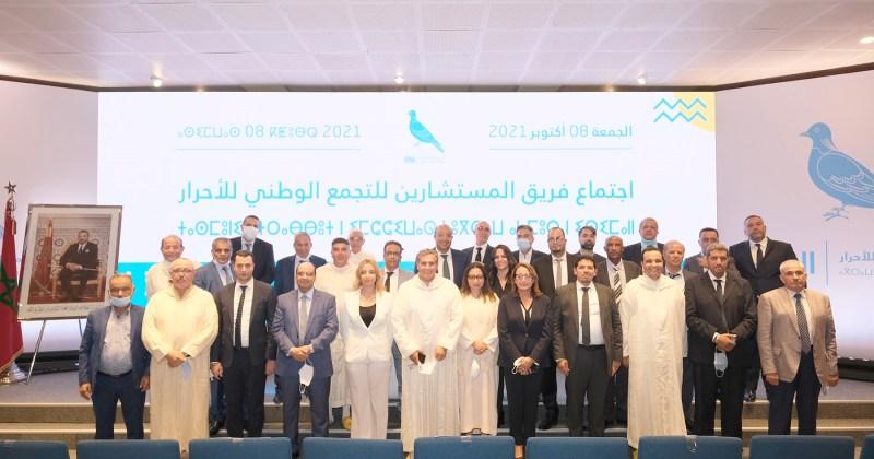 'الأحرار' يختار محمد البكوري رئيسا للفريق بمجلس المستشارين
