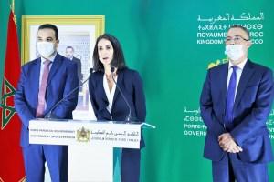 قانون مالية 2022.. تخصيص 23,5 مليار درهم للصحة والحماية الاجتماعية