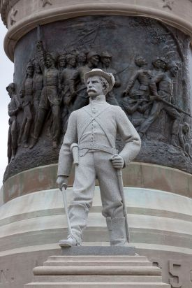 Confederate Memorial Monument, Montgomery, 2010. (The George F. Landegger Collection of Alabama Photographs in Carol M. Highsmith's America, Library of Congress, Prints and Photographs Division)