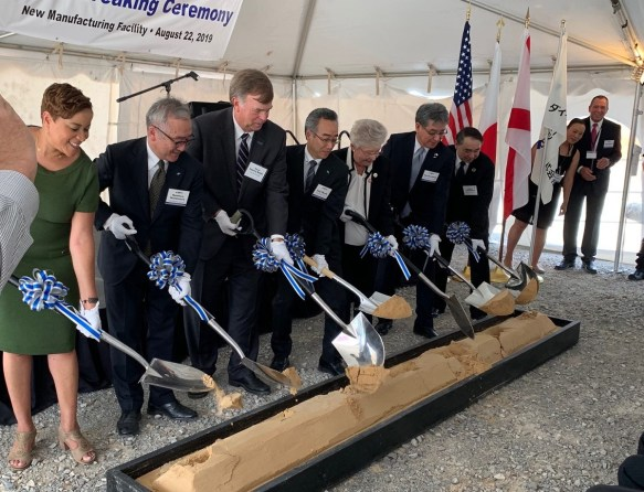 Officials from Alabama and Japanese auto parts supplier DaikyoNishikawa officially break ground on the company's manufacturing facility in Huntsville. (contributed)