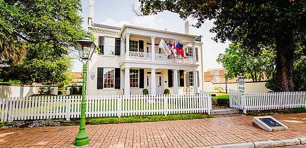 Conde-Charlotte House Museum