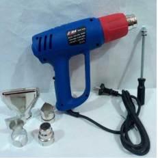 Ziba Heat Gun