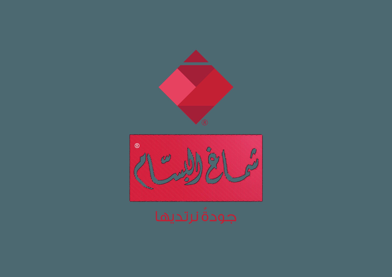 شماغ البسام البصمة 22 ختم احمر و ابيض أشمغة حمراء