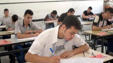 Photo of «التربية والتعليم» تُتيح لطلاب المرحلة الثانوية التحويل لنظام المنازل.. التفاصيل