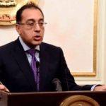 """مدبولي يلتقى رئيس مجموعة """"الشايع"""" لضخ استثمارات جديدة بمصر"""