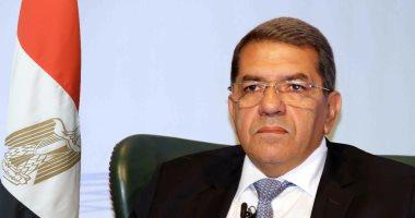 وزير المالية يشارك فى نقاشات حول برنامج الإصلاح فى صندوق النقد الدولى