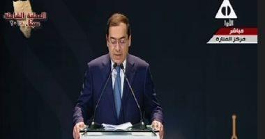 وزير البترول: توقيع اتفاقية مع الاتحاد الأوروبى بمجال الطاقة الأسبوع المقبل