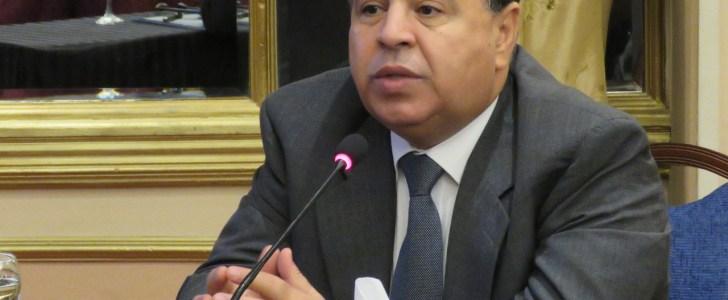 وزير المالية: قانون الضريبةالعقارية يرسي آليات عديدة لحماية اصول مصر العقارية