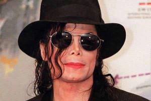 """""""هبة طوجى"""" تجسد """"مايكل جاكسون"""" فى إحدى الحفلات التنكرية"""
