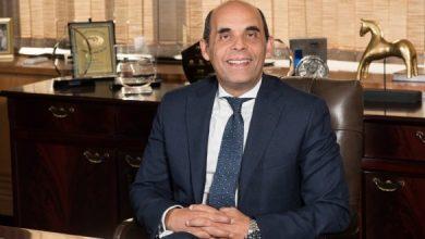 Photo of بنك القاهرة يحصد جوائز مؤسسة Global Brands Magazine العالمية 2020