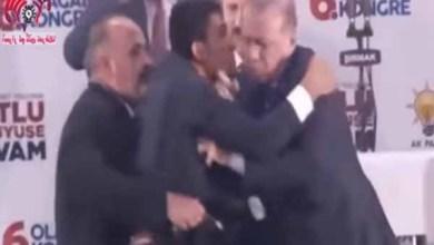 Photo of فيديو : مواقف محرجة للزعماء