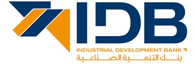 Photo of بنك التنمية الصناعية: توفير فرص عمل للشباب في المحافظات