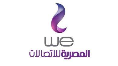 """Photo of الشركة المصرية للاتصالات توقع اتفاقية للربط مع """"اتصالات مصر"""" بقيمة 2 مليار جنيه"""