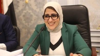 Photo of بـ142 مليون جنيه.. وزيرة الصحة تعلن موعد بدء تشغيل المجمع القومي للأمصال