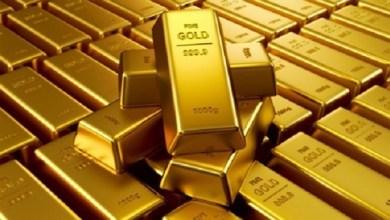 Photo of تعرف على أسعار الذهب في مصر اليوم الجمعة