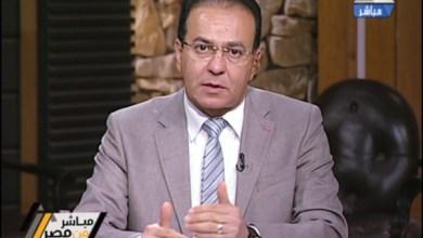 Photo of حلقة خاصة للصحفى مجدى دربالة وتفاصيل الطاقة المتجددة