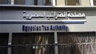 Photo of بالخطوات.. تعرف على طرق سداد الضرائب إلكترونيًا للمسجلين بمراكز كبار الممولين