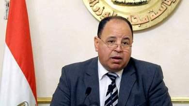 Photo of وزير المالية:  الحكومة صرفت أكثر من ٢١ مليار جنيه خلال عام لدعم التصدير والمصدرين