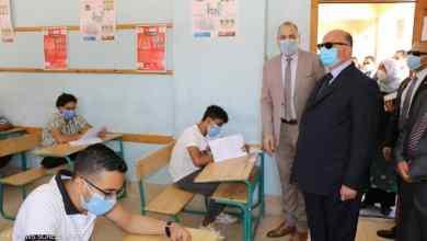 "Photo of خاص/ ""الإسكان"" تطرح تنفيذ 8 مدارس بالعاشر من رمضان"