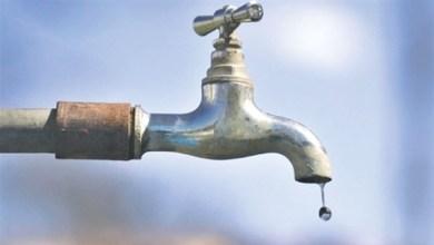 Photo of غدا.. انقطاع المياه عن مناطق بكفر الشيخ لمدة 12 ساعة