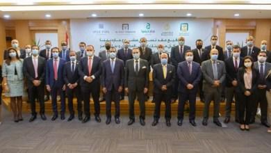 Photo of بنكا «الأهلي» و«مصر» يطلقا مشروعهما «جاردينيا سيتي» بطريق السويس