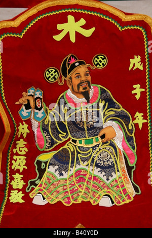 Cao Guo Jui or Tsao Kuo Chiu - Taoist deitiy known as one of The Eight Immortals or Pa Hsien