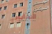 بالصور حمله مفاجئه من صحه بنى سويف تكشف مخالفات بالجمله بمستشفى الواسطى