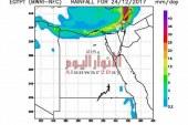 نتائج نماذج التنبؤ بالإمطار بمركز التنبؤ بقطاع التخطيط وخرائط الامطار على جمهورية مصر العربية خلال الفترة من اليوم ٢٢ ديسمبر وحتي ٢٤ ديسمبر