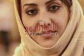 """نسرين عامر.. """" المرأة الليبية الخاسر الاكبر في الاوضاع الحالية """""""