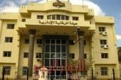 الرقابه الاداريه تلقى القبض على مدير بالإصلاح الزراعي بقضية رشوة في بني س