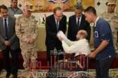 بالصورمحافظ بني سويف يكريم أسر الشهداء ومصابي العمليات الحربية من القوات المسلحة والشرطة …