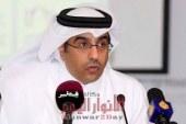 """تريد قطر أن تستفيد من عدالة المجلس الأممي والإنتصار لنفسها ضد """" الخليج – قطر"""""""