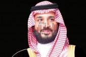 ولي العهد السعودي: تربطنا بترمب علاقة عمل مميزة والسعودية تشتري الأسلحة من أميركا ولا تأخذها مجاناً