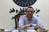 الدريملى: أهم مميزات إرتفاع الاحتياطي الأجنبي من العملة الصعبة هو رفع تصنيف مصر في التقارير الدولية