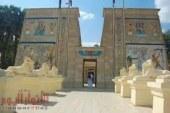 إحتفالات وعروض خاصة.. مفاجآت من القرية الفرعونية بالجيزة للزائرين في جدول نصف العام