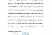 نقابة المهن التمثيلية تلغى عضوية الفنان عمرو واكد وخالد ابو النجا