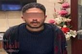 وفاة مسنة بعد مشاهدتها لص يسرق شقتها فى الإسكندرية