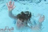مصرع طفلة غرقا خلال التدريب على السباحة في حمام نادي غير مرخص بالفيوم